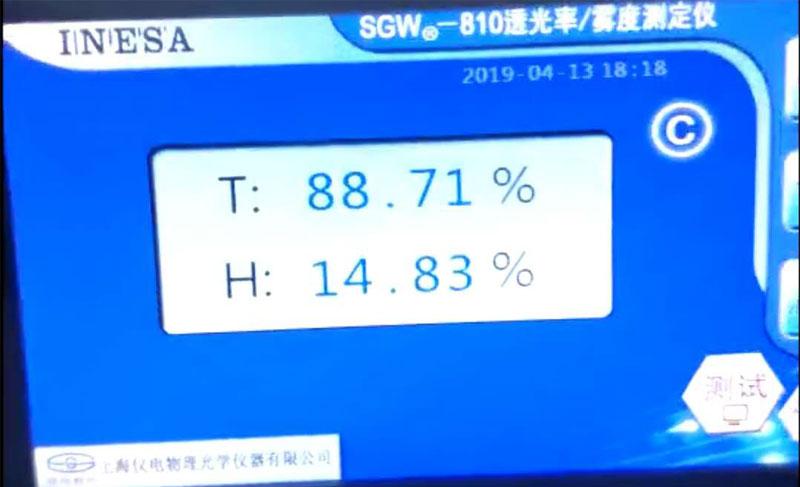 AG玻璃透光率/AG玻璃雾度仪